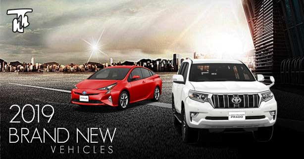 Brand New Cars for Harare, Zimbabwe