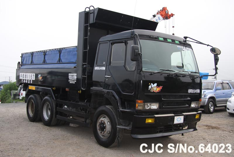 Mitsubishi / Fuso 1993 Stock No. TM1132046