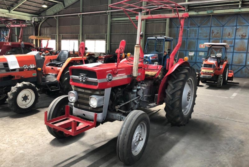 Massey Ferguson / MF-135 Stock No. TM1152986