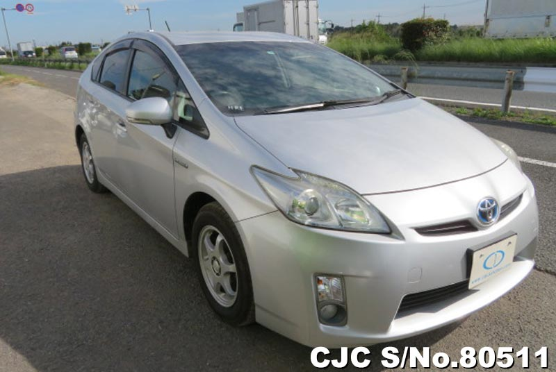 Toyota Prius Hybrid in Silver for Sale