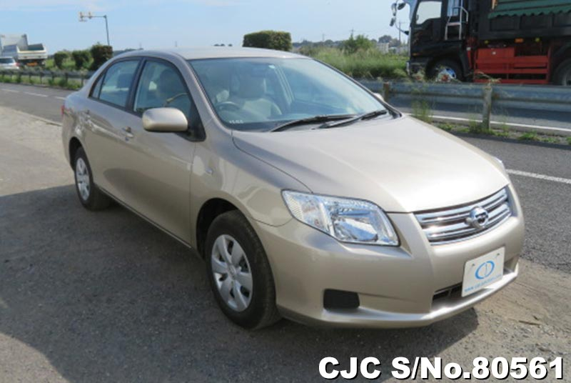 Toyota Corolla Axio in Beige for Sale