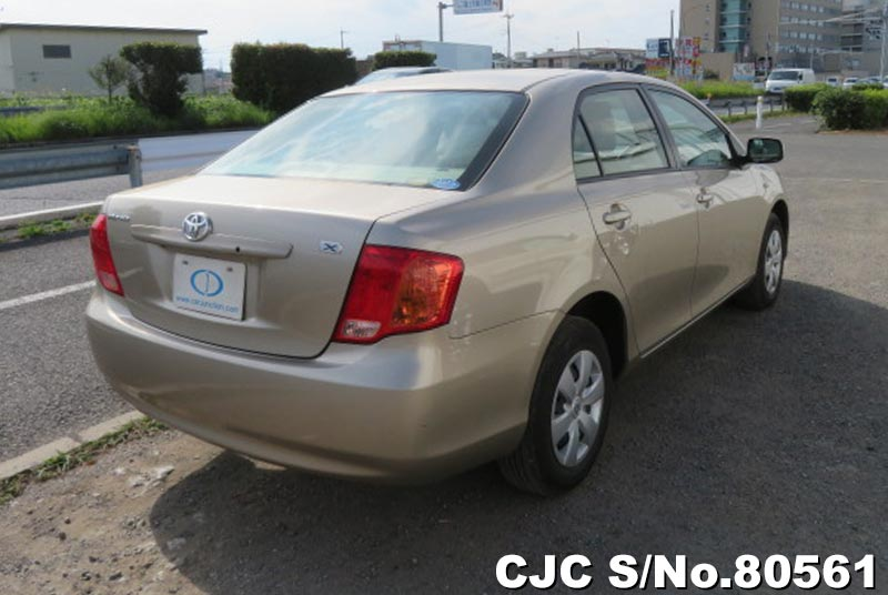 Toyota Corolla Axio in Beige for Sale Image 1