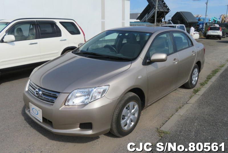 Toyota Corolla Axio in Beige for Sale Image 2