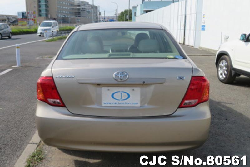 Toyota Corolla Axio in Beige for Sale Image 4